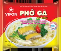 PHO  Ga 65g B