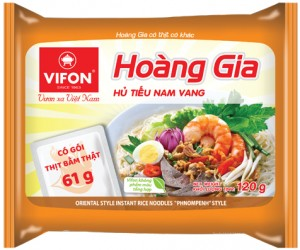 HG HU TIEU NAM VANG GOI 120G L